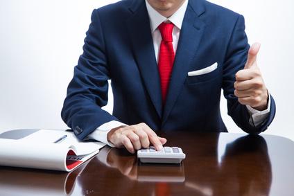経営革新で利用できるお得な融資